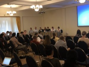 Konferencja Zakopane (Maj 2019)